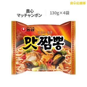 ちゃんぽん ちゃんぽん麺 チャンポン 韓国ラーメン マッチャンポン 130g 4袋セット foodsup