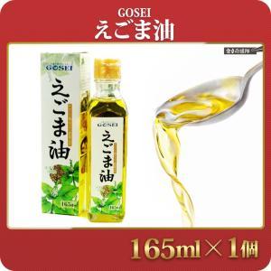 えごま油 韓国 GOSEI 165g エゴマ油...