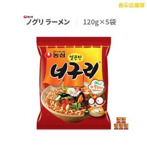 ノグリ 120g×5個入り ノグリ韓国ラーメン 農心 激辛 旨辛 韓国ラーメン 韓国食品