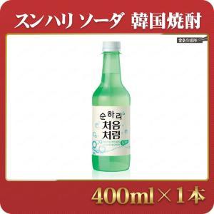 韓国焼酎 スンハリ ソーダ 400ml スナリ チョウムチョロム焼酎|foodsup