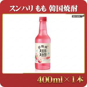 韓国焼酎 スンハリ もも 400ml スナリ チョウムチョロム焼酎|foodsup