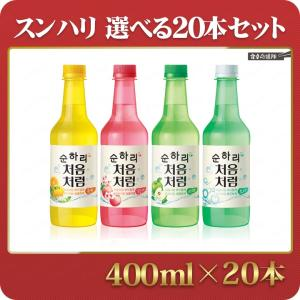 スンハリ 選べる20本セット 400ml×20本 スナリ チョウムチョロム焼酎 韓国焼酎|foodsup