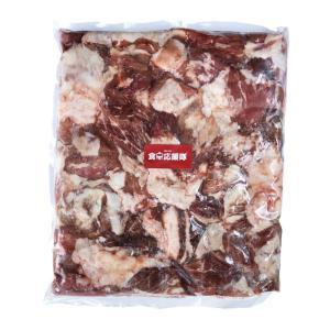 牛すじ 約1kg  牛すじ肉 牛すじ煮込み 材料 牛スジ 業務用 冷凍クール便発送|foodsup