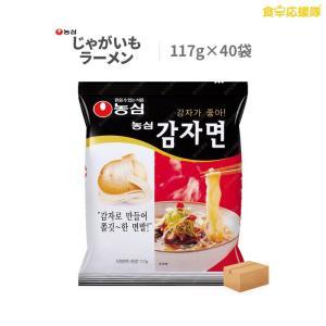じゃがいもラーメン 40袋 ガムジャ麺 農心 韓国 ラーメン|foodsup
