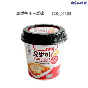 トッポギ カップ チーズ入り 即席 トッポキ トッポッキ ヘテ ヨポキ YOPOKKI|foodsup