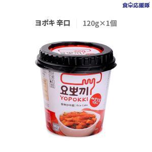 トッポギ カップ 即席 トッポキ トッポッキ ヘテ ヨポキ YOPOKKI|foodsup