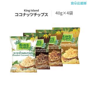 ココナッツチップス選べる4種セットでお手軽に美容ダイエット