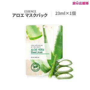 マスクシート エッセンスアロエマスク [化粧品の八百屋]|foodsup