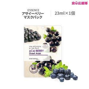 マスクシート エッセンスアサイーベリーマスク [化粧品の八百屋]|foodsup