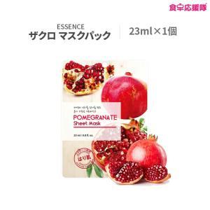 マスクシート エッセンスザクロマスク [化粧品の八百屋]|foodsup
