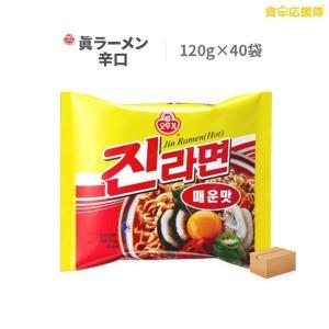 オトゥギ 眞ラーメン(辛口) 120g×40個入り 1ケース 韓国ラーメン|foodsup