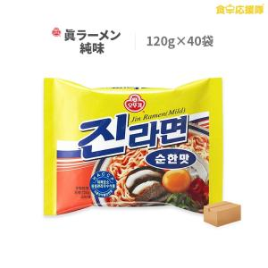 オトゥギ 眞ラーメン(純味) 120g×40個入り 1ケース 韓国ラーメン|foodsup