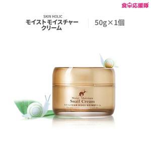 skin holic スキンホリック モイストモイスチャークリーム 韓国コスメ|foodsup