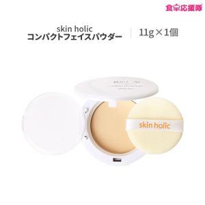 skin holic スキンホリック コンパクトフェイスパウダーパクト ファンデーション 韓国コスメ foodsup