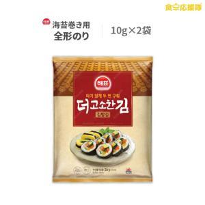 メール便 ヘピョ 海苔巻き用 海苔  全形 20g(10枚入り)×2袋セット 手巻き寿司 におすすめ! 焼き海苔 韓国産|foodsup