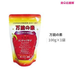 【ゆうパケット便】 万能の素 調味料 100g(100g、又は50g×2袋) 韓国 料理 純豆腐 スンドゥブ チゲ スープ チャーハン テレビ 雑誌|foodsup