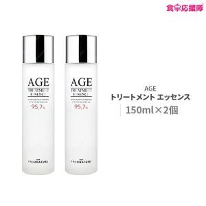 フロムネイチャー エイジ トリートメント エッセンス 150m×2個セット (美容液・化粧水) シワ 美白 美容 肌 化粧  FROMNATURE AGE|foodsup