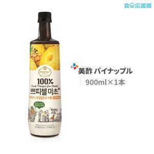 ミチョ 美酢 飲むお酢 パイナップル 900ml プティチェル パイナップル醗酵酢 パインアップル 果実酢 韓国 foodsup