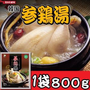 サムゲタン 参鶏湯 韓国 800g チャンス君 サムゲタン|foodsup