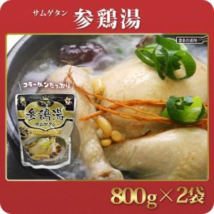 サムゲタン 800g 2袋 チャンス君 参鶏湯 韓国|foodsup