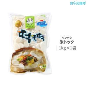 トッグ用もち 米トック 1kg ソンハク 松鶴 韓国食品|foodsup