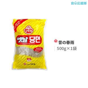 オットギ 春雨 500g 韓国食品 韓国食材 韓国チャプチェ はるさめ チャプチェ用の麺|foodsup