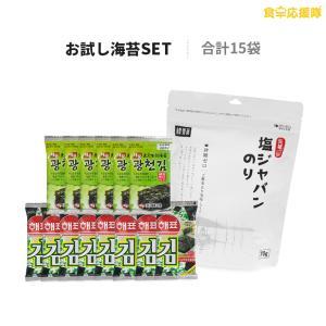 お試し韓国海苔3種セット パリッと激旨 ジャバンふりかけ1袋+弁当用48枚+ミニ調味のり48枚|foodsup
