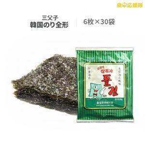 のり 全形 1ケース 6枚 30袋 サンブジャ 三父子のり 海苔 のり 三父子 韓国海苔 韓国食品|foodsup