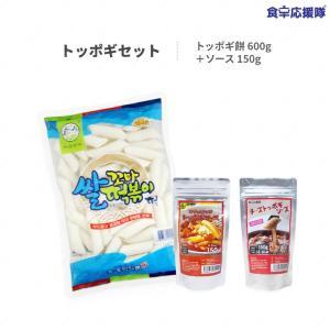 トッポギセット トッポギ600g+たれ2種中1個 チーズトッポギ|foodsup