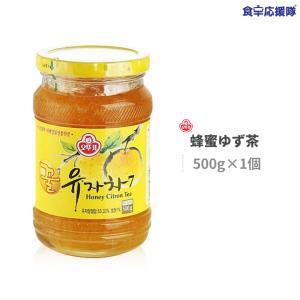■商品内容:はちみつ 柚子茶 ■内容量:500g ■原材料:柚子果肉、砂糖、蜂蜜、増粘剤(CMC、カ...