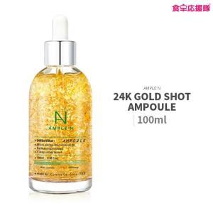 99.9% 純金 アンプル 100ml INOVERACLE 24K GOLD SOLUTION AMPOULE スキンケア 韓国化粧品 光沢お肌|foodsup