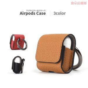 Apple AirPods case 本革 エアーポッズ CASE AirPods case アップル イヤホン カバー ハンドメード kaplan|foodsup