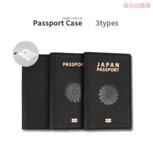 Passport Case パスポートケース 牛革 SIM取り出しピン付き カード チケット パスポート 保管 マルチケース|foodsup