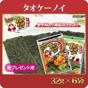 [タイお土産] Taokaenoi のりスナック(CEISPY SEAWEED)・トムヤムクン味32...