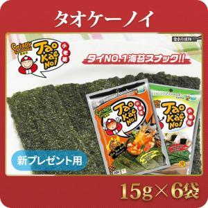 [タイお土産] Taokaenoi のりスナック(CEISPY SEAWEED)・トムヤムクン味20...