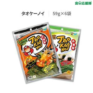 [タイお土産] Taokaenoi のりスナック(CEISPY SEAWEED)・トムヤムクン味59...