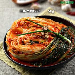 白菜キムチ5キロ 多福 ポギキムチ 激旨 ※冷蔵発送|foodsup