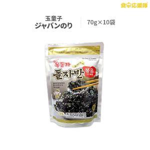 玉童子ジャバン 70g 10袋 韓国のり 海苔ふりかけ 玉童子海苔 韓国海苔 ジャバンのり