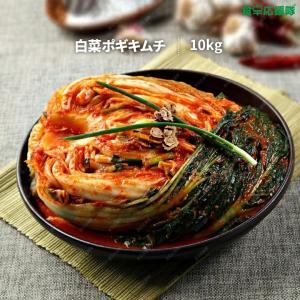 キムチ 白菜キムチ 10kg 大山キムチ|foodsup