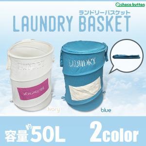 洗濯カーゴ/便利な折り畳み洗濯カーゴ/丸型折りたたみ洗濯カーゴ ホワイト/ foodsup