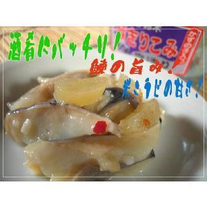 北海道にしん切り込み 数の子入 300g×2個/鰊きりこみ|foodwave