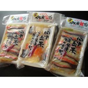 伝統の味「やん衆にしん漬け」「やん衆鮭漬け」セット/北海道留萌
