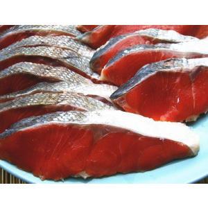 送料無料/訳あり 天然紅鮭フイーレ半身  脂のり絶妙  数量限定|foodwave