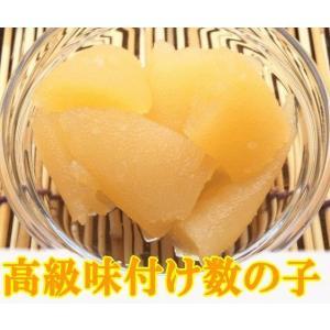 数量限定 高級味付け数の子 白醤油味 500g折れタイプ(タレ込680g)|foodwave