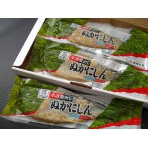 本漬蔵出し糠にしん甘口 1尾入×5袋 脂のり抜群ニシン|foodwave