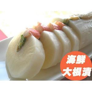 伝統の味「海鮮大根漬」 かずの子 たこ ホタテ ズワイガニ挟み込み foodwave
