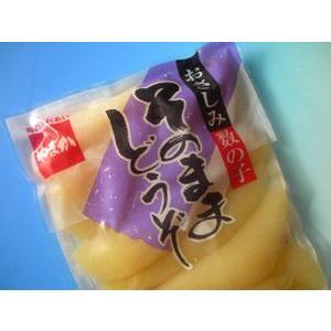 【塩抜き不要】おさしみ数の子 日本一の生産量誇る北海道留萌より|foodwave