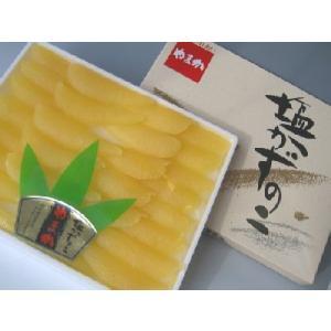 送料無料  北海道留萌加工  塩数の子 中サイズ 500g|foodwave
