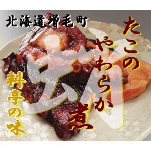 北海道増毛たこのやわらか煮 250g×2袋 とても柔らかい|foodwave