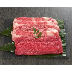 黒毛和牛 すき焼き バラ肉 モモ肉 計300g (モモ150g バラ150g) 送料無料 ギフト お取り寄せ グルメ 贈り物 foodyamadaya